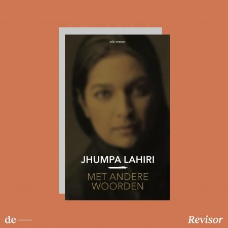 Deze week gelezen: Jhumpa Lahiri